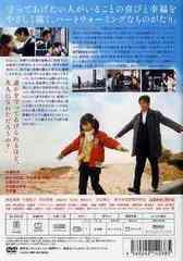 送料無料有/[DVD]/帰郷 特別篇/邦画/SJ-10215
