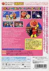 送料無料有/[DVD]/アンパンマンとはじめよう! お歌と手あそび編 リズムであそぼう/キッズ/VPBE-15340