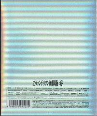 送料無料有/[Blu-ray]/ヱヴァンゲリヲン新劇場版: 序 (EVANGELION: 1.11) デジタルマスター版 [Blu-ray]/アニメ/KIXA-9