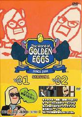 送料無料有/The World of GOLDEN EGGS SEASON 1 DVD-BOX/アニメ/SD-F3924