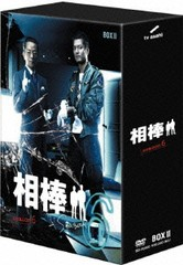 送料無料/[DVD]/相棒 season 6 DVD-BOX II/TVドラマ/SD-F4477