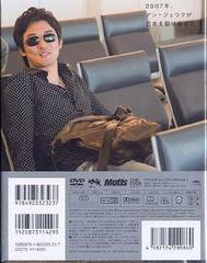 送料無料有/アン・ジェウク/アン・ジェウク ジャパンツアー2007 -1st Traveling- DVD/IMXD-5