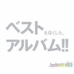 送料無料有/Jackson vibe/24HOUR DREAMING PEOPLE [通常盤]/AVCD-23323