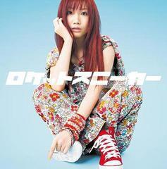 送料無料有/[CD]/大塚愛/ロケットスニーカー/One × Time [CD+DVD]/AVCD-31411