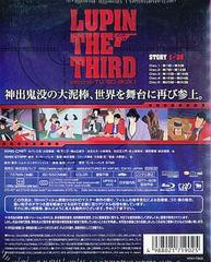 送料無料有/[Blu-ray]/ルパン三世 second-TV. BD-BOX I [Blu-ray]/アニメ/VPXY-71902