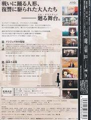 送料無料有/GUNSLINGER GIRL -IL TEATRINO- Vol.3 [初回限定版]/アニメ/ZMBZ-3983