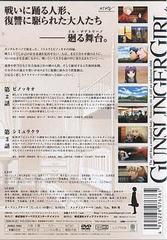 送料無料有/GUNSLINGER GIRL -IL TEATRINO- Vol.2 [通常版]/アニメ/ZMBZ-3992