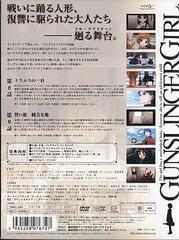 送料無料/[DVD]/GUNSLINGER GIRL -IL TEATRINO- Vol.5 [初回限定版]/アニメ/ZMBZ-3985