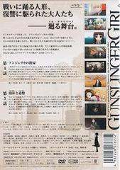 送料無料有/GUNSLINGER GIRL -IL TEATRINO- Vol.3 [通常版]/アニメ/ZMBZ-3993