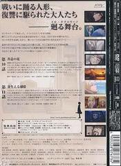 送料無料/[DVD]/GUNSLINGER GIRL -IL TEATRINO- Vol.6 [初回限定版]/アニメ/ZMBZ-3986