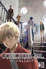 送料無料/[DVD]/GUNSLINGER GIRL -IL TEATRINO- Vol.7 [初回限定版]/アニメ/ZMBZ-3987