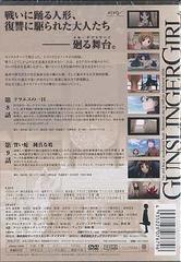 送料無料有/GUNSLINGER GIRL -IL TEATRINO- Vol.5 [通常版]/アニメ/ZMBZ-3995