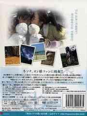送料無料有/冬のソナタ Plusシリーズ第三集 「冬のソナタ思い出の旅」/TVドラマ/DGBD-10001