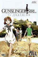 送料無料有/GUNSLINGER GIRL -IL TEATRINO- OVA/アニメ/ZMBZ-3998