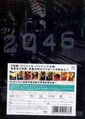 送料無料有/[DVD]/2046 スペシャル・エディション [初回限定生産]/洋画/REDV-137