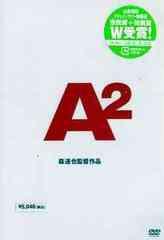 送料無料有/A2/邦画/MX-128S