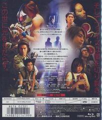 送料無料有/[Blu-ray]/劇場版 仮面ライダー555 パラダイス・ロスト [Blu-ray]/特撮/BSTD-2301