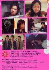 送料無料/[DVD]/花より男子 DVD-BOX/TVドラマ/REDV-381