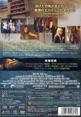 送料無料有/[DVD]/蝋人形の館 特別版/洋画/DL-75765