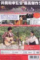 送料無料有/[DVD]/パッチギ! 特別価格版/邦画/BIBJ-5820A