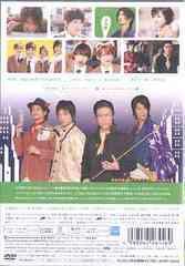 送料無料有/[DVD]/美味學院 第2巻/TVドラマ/AVBF-26446