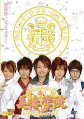 送料無料有/[DVD]/美味學院 第3巻/TVドラマ/AVBF-26472