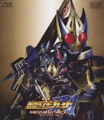 送料無料有/劇場版 仮面ライダー剣 MISSING ACE [Blu-ray]/特撮/BSTD-2391