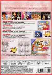 送料無料有/[DVD]/ウェディングピーチ 第4巻/アニメ/JDXA-25784