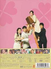 送料無料有/19歳の純情 DVD-BOX III/TVドラマ/MX-293S