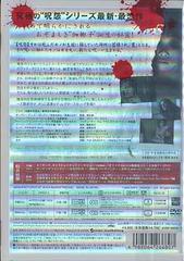 送料無料有/呪怨 パンデミック -ディレクターズカット・スペシャル・エディション- [初回限定生産]/洋画/AVBF-26680