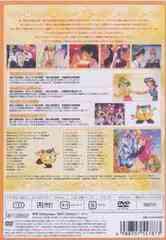 送料無料有/[DVD]/ウェディングピーチ 第7巻/アニメ/JDXA-25787