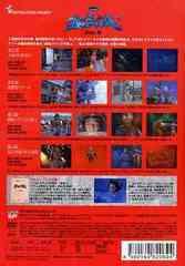 送料無料有/[DVD]/ウルトラマン A Vol.6/特撮/DUPJ-62