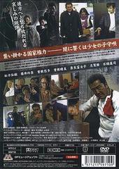 送料無料有/哀愁のヒットマン/邦画/DMSM-7710