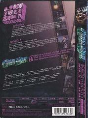 送料無料有/クリスタル ブレイズ 4/アニメ/BIBA-7364