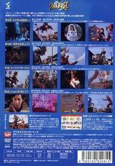 送料無料有/[DVD]/DVD ウルトラマンタロウ Vol.11/特撮/DUPJ-81