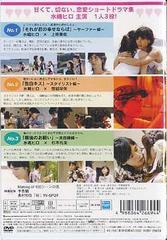 送料無料有/100シーンの恋/オリジナルV (水嶋ヒロ)/AVBF-26694