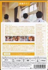 送料無料有/1分半劇場 御手洗ゼミの理系な日常 3/TVドラマ/VTBF-5093