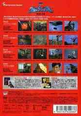 送料無料有/[DVD]/ウルトラマン A Vol.12/特撮/DUPJ-68