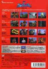 送料無料有/[DVD]/ウルトラマン A Vol.13/特撮/DUPJ-69