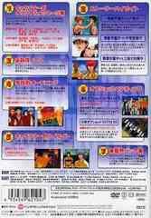 送料無料有/[DVD]/テニスの王子様 DVD FAN DISC 0[LOVE] Game Remix -Key to Victory-/アニメ/BCBA-2104