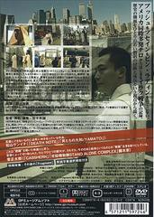 送料無料有/Fragment/邦画/DMSM-7724