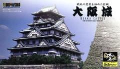 ゆうメール不可[グッズ]/日本の名城 JOYJOYコレクション 1/800 大阪城/NEOGDS-168096