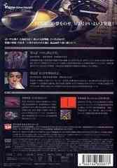送料無料有/[DVD]/DVDマイティジャック Vol.1/特撮/DUPJ-87