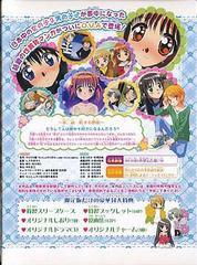 送料無料/[DVD]/ないしょのつぼみ 3 [限定版]/アニメ/BIBA-7563