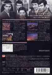 送料無料有/[DVD]/DVD戦え! マイティジャック Vol.6/特撮/DUPJ-98