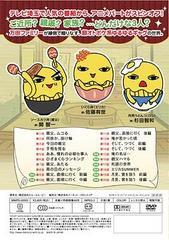 送料無料有/万田家族PRESENTS 万田ファミリー劇場 1/アニメ/MMPD-1