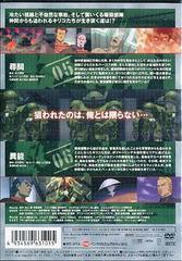 送料無料/[DVD]/装甲騎兵ボトムズ ペールゼン・ファイルズ 3 [通常版]/アニメ/BCBA-3101