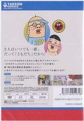 送料無料有/DVD少年タケシ タケシコミックス 西日暮里ブルース/バラエティ/LPFT-2