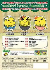 送料無料有/万田家族PRESENTS 万田ファミリー劇場 2/アニメ/MMPD-2