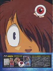送料無料/[Blu-ray]/劇場版 ゲゲゲの鬼太郎 日本爆裂!! 豪華限定版 [初回限定生産] [Blu-ray+DVD]/アニメ/BSTD-2962